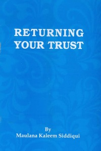 आपकी अमानत (आपकी सेवा में) english-book-returning-your-trust