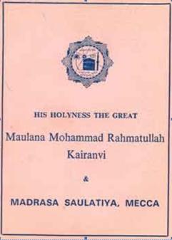 maulana rahmtullah kairanvi shortbook-introduction